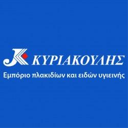 Kyriakoulis logo-01