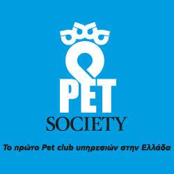 Pet society logo-01