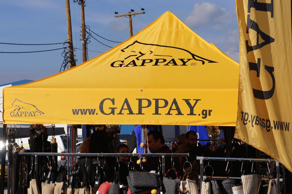 Πτυσσόμενη τέντα Eclipse 3x3 μαύρος ατσάλινος σκελετός Gappay