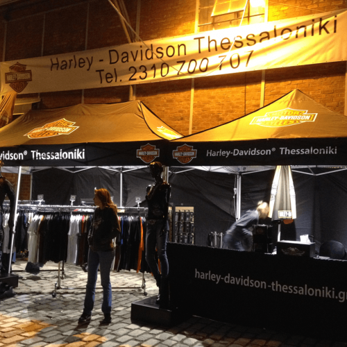 Πτυσσόμενη επαγγελματική τέντα Eclipse 3x4.5 digital print Harley Davidson