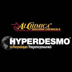 Hyperdesmo logo-01