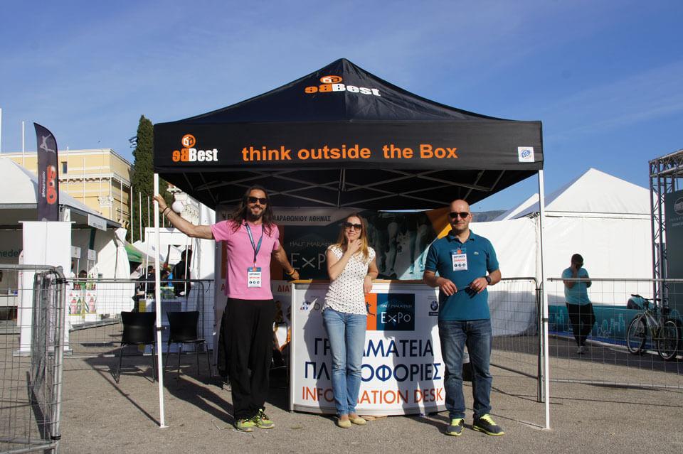 Half Marathon Expo 2015 1
