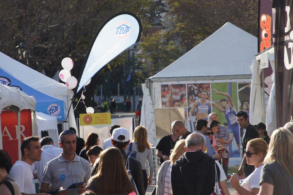 Half Marathon Expo 2015 2