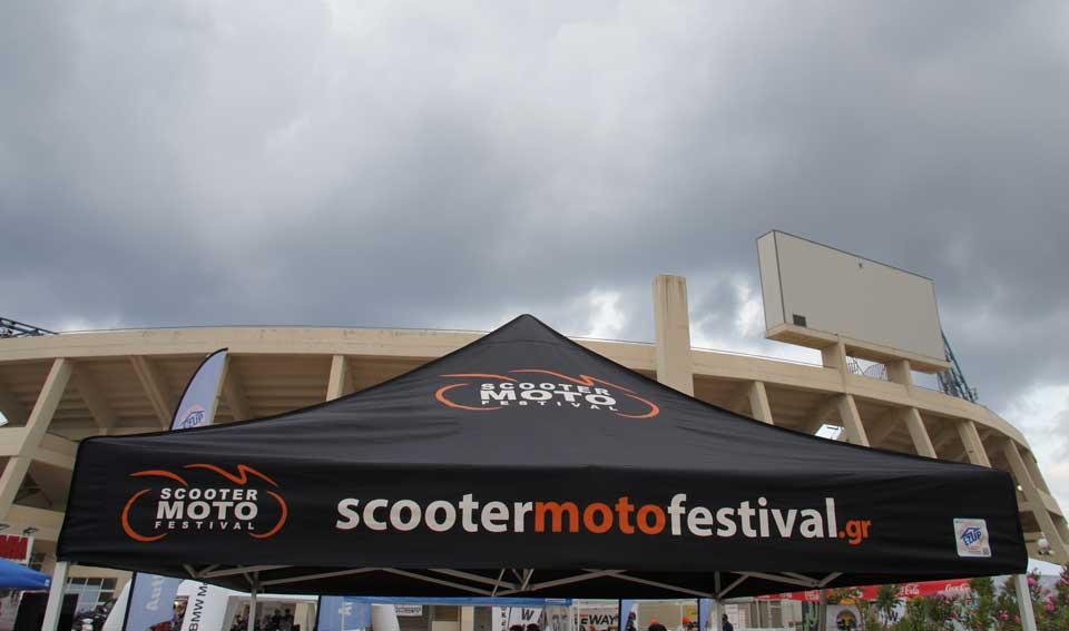 Scooter-Moto-Festival-Crete-2015-1