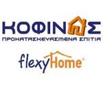 Kofinas logo 01